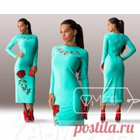 Трикотажное платье AMORE