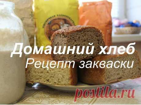 Recipe of preparation of Live bread.