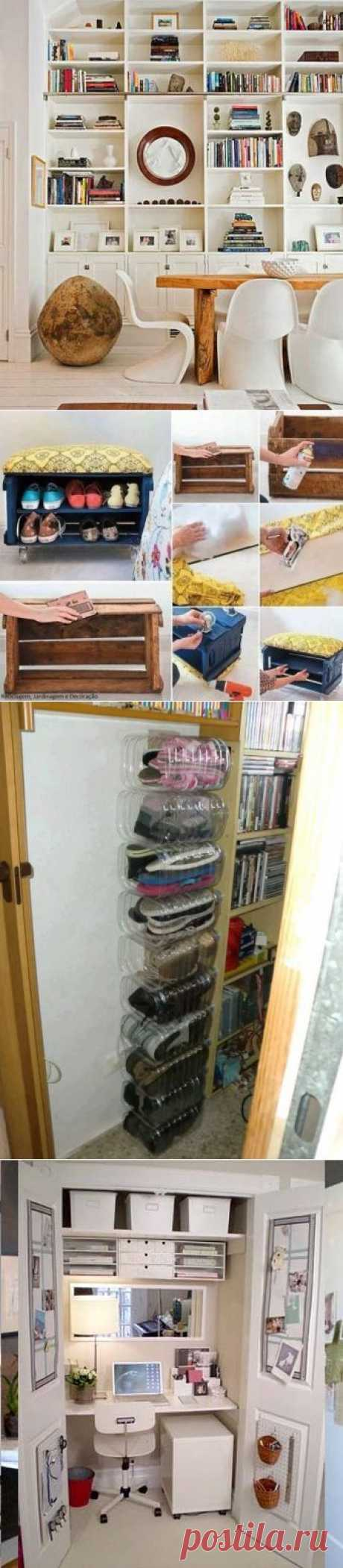 Интересные и полезные идеи для дома.