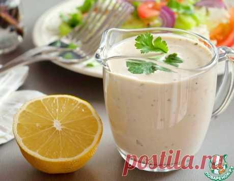 Йогуртовая заправка для салатов – кулинарный рецепт
