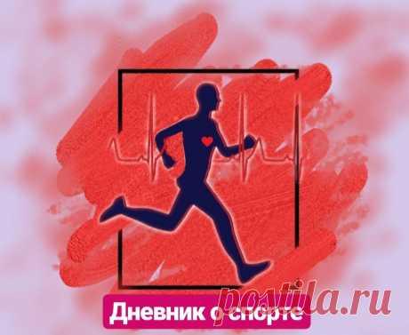 Никта Шиняев