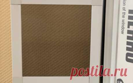 Москитная сетка в подарок при установки 1 окна от Комфортное Решение - пластиковые окна