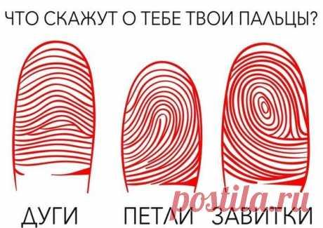 ШТРИХ-КОД СУДЬБЫ ...
