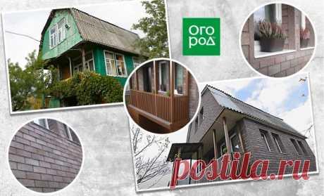 Как обновить фасад своими руками – подробный мастер-класс с видео | Обнови дом (Огород.ru)