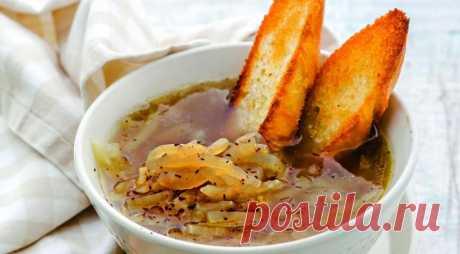 Совсем не всегда даже традиционный французский луковый суп варится на мясном бульоне. На воде он тоже получается замечательно вкусным – надо лишь соблюдать правильную технологию.