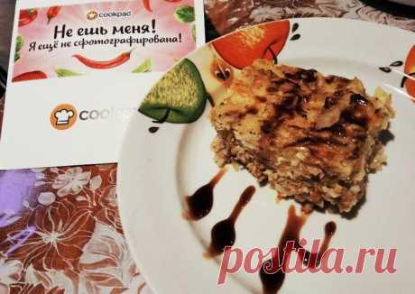 (10) Ленивые голубцы по-новому - пошаговый рецепт с фото. Автор рецепта Вероника Земляника🌳 . - Cookpad