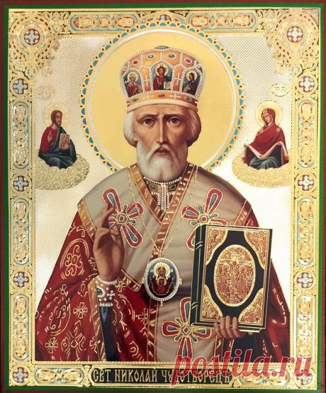 О двух самых коротких молитвах Николаю Чудотворцу, дивному святому, который спасает и помогает по жизни   Вопросы Православия   Яндекс Дзен
