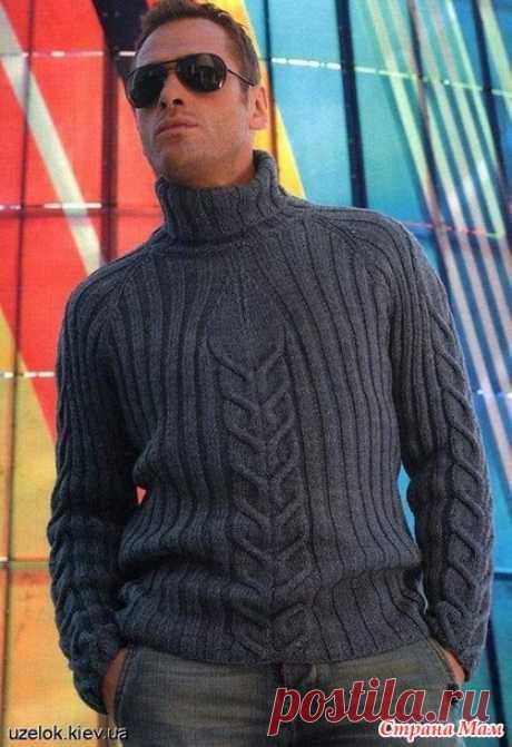 . Мужской свитер спицами - Вязание - Страна Мам