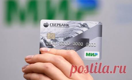 Главный минус банковской карты МИР
