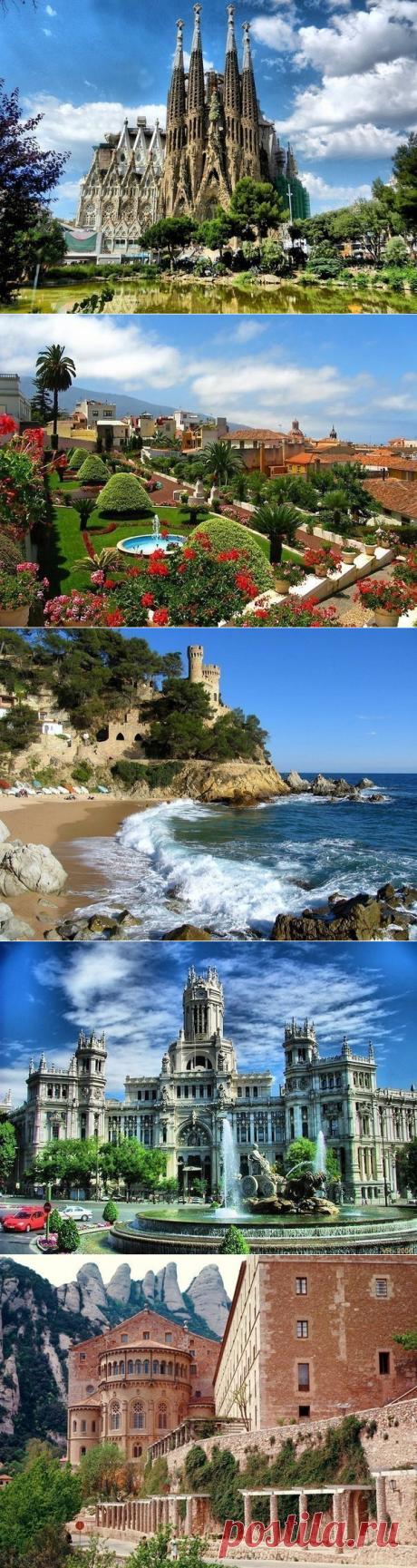 Неприкосаемая красота Испании. - Путешествуем вместе