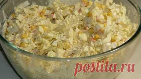 ГОСТИ НА ПОРОГЕ !!!   *Видео-рецепт. Пекин/капуста 400г -соломка, краб/палочки 200г и яйцо 4шт -кубик, конс/кукуруза 1б, специи, майонез
