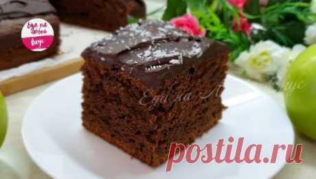 Быстрый шоколадный пирог к чаю | Еда на любой вкус | Яндекс Дзен