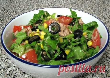 Салат с тунцом и оливками - Пошаговый рецепт с фото своими руками Салат с тунцом и оливками - Простой пошаговый рецепт приготовления в домашних условиях с фото. Салат с тунцом и оливками - Состав, калорийность и ингредиенти вкусного рецепта.