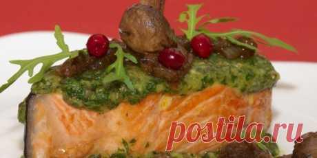 (+2) Лосось в зеленом панцире : Рыбные блюда : Кулинария : Subscribe.Ru