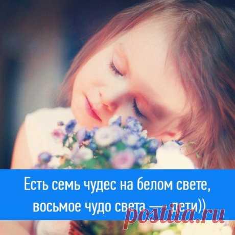 Наталия Малыгина