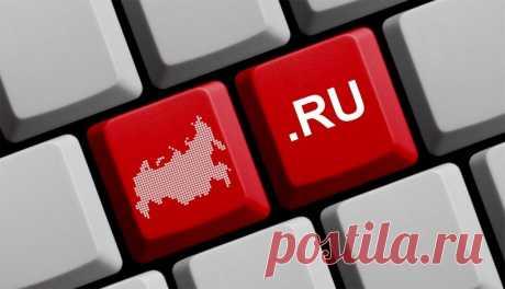 Российские поисковые системы: рейтинг Интернет заполняет большую часть нашего свободного времени. Мы читаем новости, общаемся и учимся. Каждый из нас находит здесь то, чего ему не хватает в