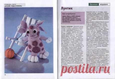 вязаные игрушки крючком со схемами и описанием: 10 тыс изображений найдено в Яндекс.Картинках