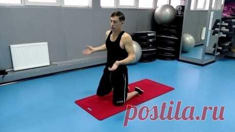Как даосская ходьба на коленях поможет забыть о болях в суставах