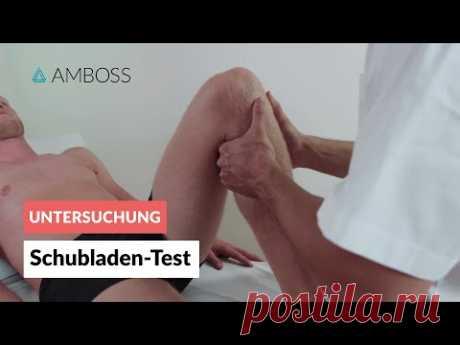 Schubladen-Test  Untersuchung des Knies (Kreuzbänder)