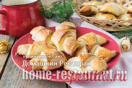 Рогалики из творожного теста - Домашний Ресторан