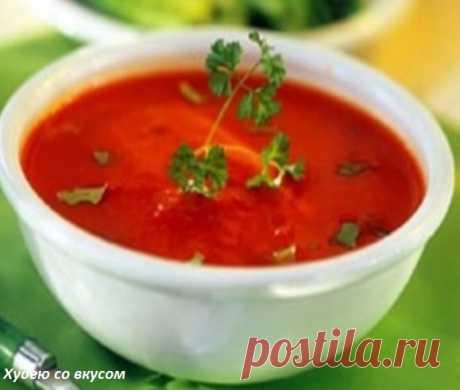 Суп, который сжигает жир: ешь сколько влезет и худей | Худею со вкусом | Яндекс Дзен