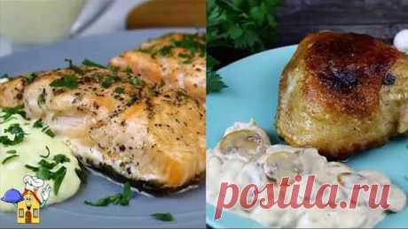 Ужин без возни и заморочек! 2 оригинальных рецепта за 25-30 минут + Соусы