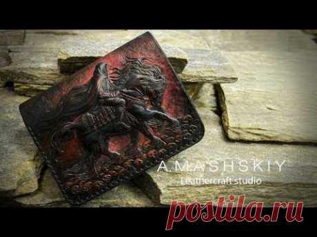 Carving Leather. Тиснение на коже растительного дубления. Формовка. Конь Одина.