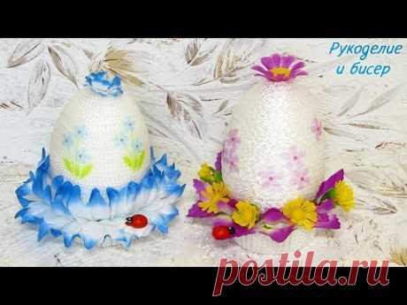 Мастер-Класс. Пасхальное яйцо в цветке. Поделки и подарки на пасху своими руками.