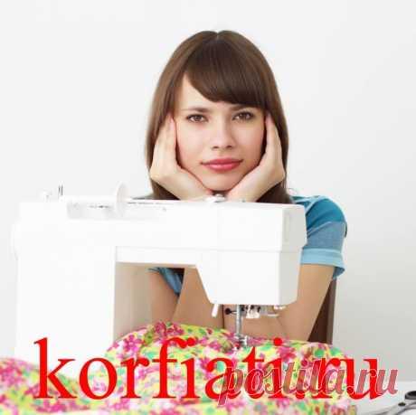 Как научиться шить: 10 ошибок начинающих портних  https://korfiati.ru/2010/11/10-oshibok-nachinayushhih-portnih/  Многие девушки и женщины хотят научиться шить. Как это замечательно! Ведь овладев этими знаниями и навыками вы сможете позволить себе такую одежду, которую не купишь в магазине, которая идет именно вам,  и которая сидит идеально! Так почему же не у всех получается шить красиво? И как научиться шить грамотно?  #Шитье #ШитьёДляВсех #ШьюНеМогу #Выкройки #Выкройка #...