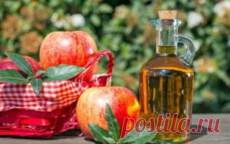Яблочный уксус поможет вылечить суставы