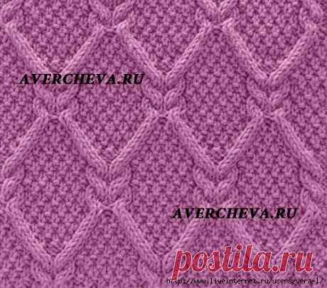 "quote of VitushkinaNA: A pattern spokes 975 \""Rhombuses from braids\"" (22:16 11-11-2017) [4798531\/424717727] - popikovamaria@gmail.com - Gmail"