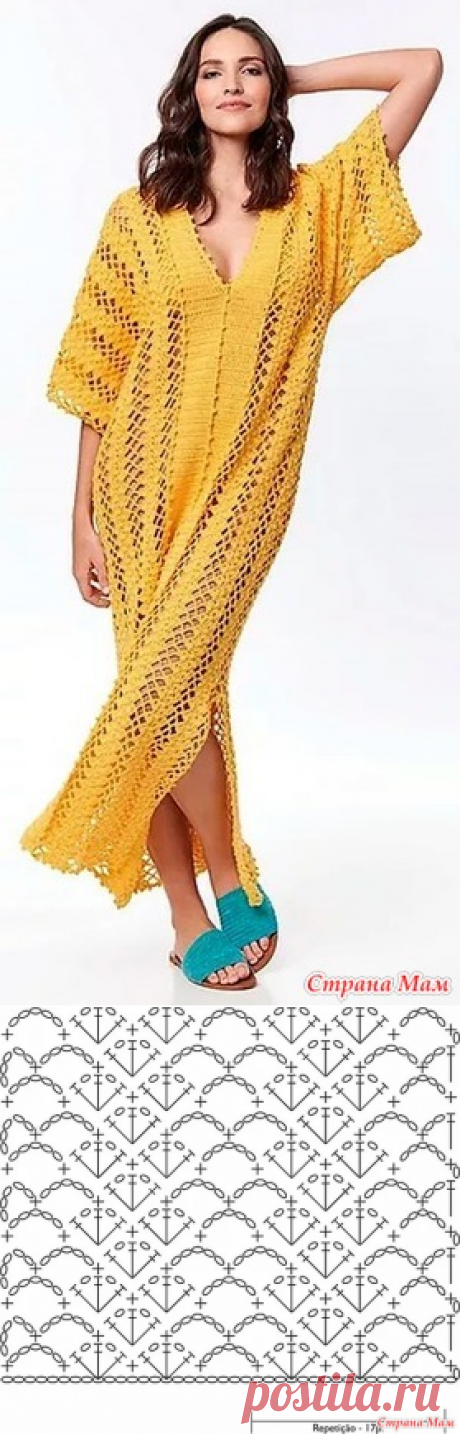 . Beach maxi - a Pingouin Bella Wire dress. - All in openwork... (knitting by a hook) - the Country of Mothers