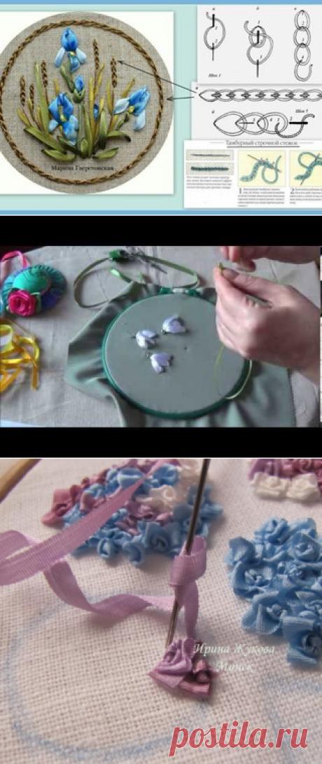 Вышивка лентами | Идеи и фотоинструкции бесплатно на Постиле