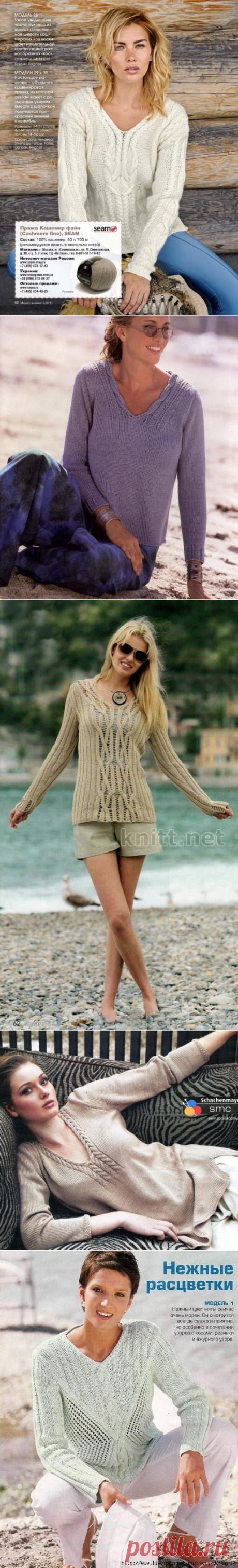 Это джемпер или пуловер? Вязание спицами. Схемы.   Марусино рукоделие   Яндекс Дзен
