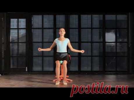 Упражнения для кистей, рук и спины