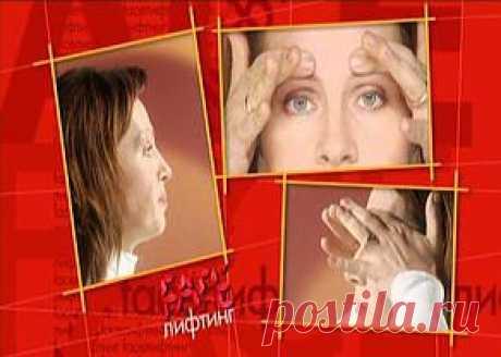 Подборка упражнений для лица (для всех видов лицевых мышц). Омолодит любую женщину!.