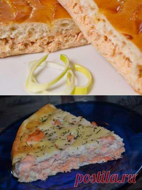Наслаждение едой: 5 вкуснейших пирогов с сёмгой / Простые рецепты