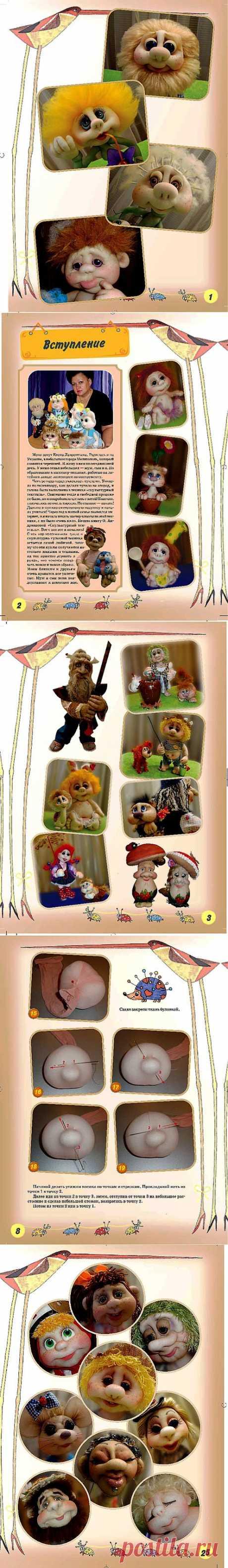 """Новый журнал по пошиву куклы """"на удачу"""". Мастер-класс от Елены Лаврентьевой."""