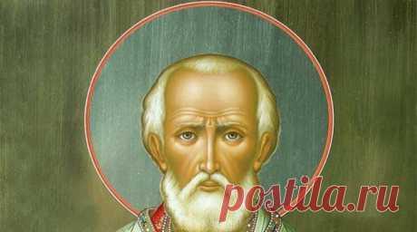 Короткая молитва Николаю Чудотворцу состоящая из одной строки.   Молитвы на каждый день   Яндекс Дзен