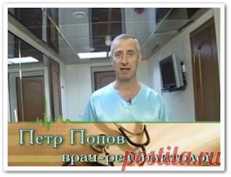 Боль в коленных суставах (видеоурок) ~ Видеоуроки онлайн смотреть, смотреть видео урок