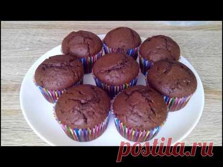 Нежные шоколадные кексы! Простой рецепт./ Chocolate Cupcakes!
