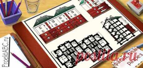 Проектирование домов - уроки, планировки, проекты