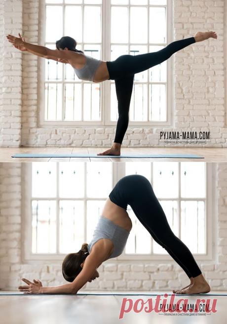 PYJAMA-MAMA | Стройнеем с умом - 6 поз йоги