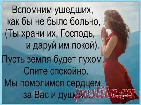 Выражаем соболезнования родным и близким погибших в результате террористического акта в Санкт- Петербурге. Мы скорбим вместе с вами...