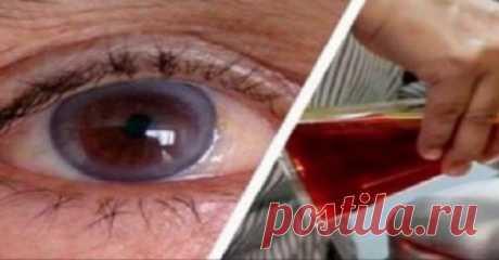 Время выбросить очки! Эта методика улучшит зрение на 97 %. Понять это может только человек, у которого также имеются проблемы с глазами… Это ужасно: без очков или контактных линз я не вижу лица человека, с которым разговариваю, если он находится на расстоянии нескольких метров. Сколько себя помню, задавался вопросом: можно ли восстановить зрение без операций? Чего я только не пробовал: специальные упражнения, пищевые добавки с черникой и черника в свежем виде, витамин А, морковь со сливочным м