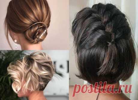 Прически на зиму на короткие волосы: ТОП-6 вариантов - tochka.net