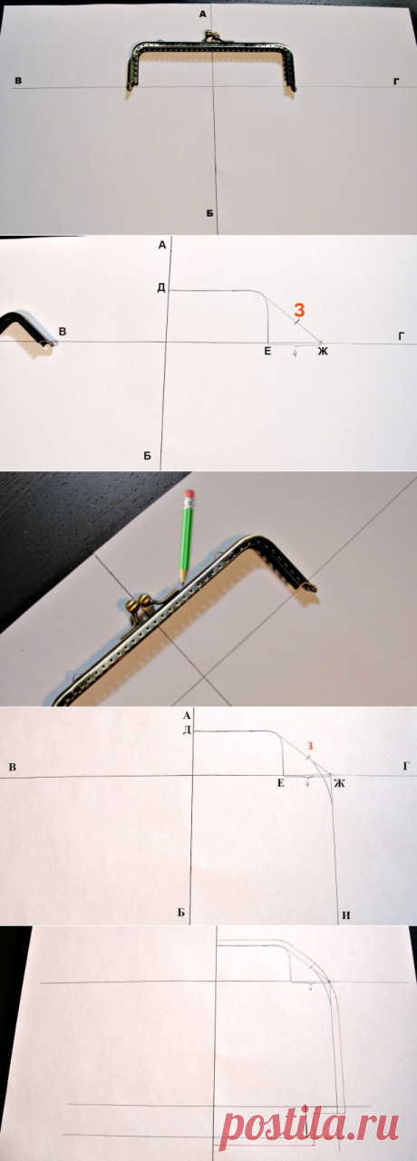 Como construir el patrón del bolso con la manecilla - la melodía De pedazos