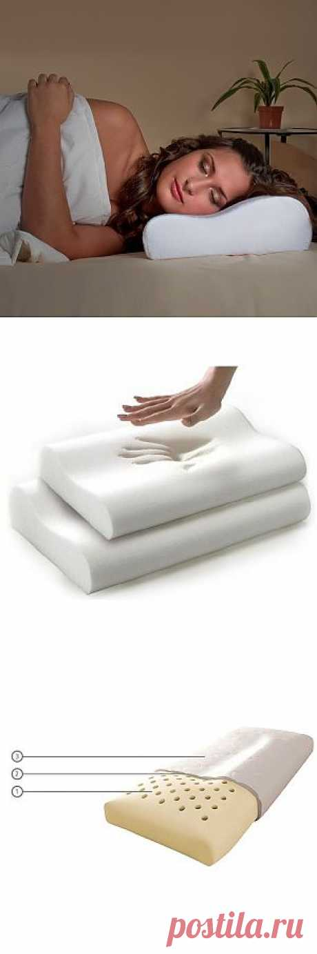 """The excellent dream will be provided by an orthopedic pillow of """"Здоровый сон"""". Material with """"памятью"""" will help your body to accept a comfortable position and will remember it.\u000d\u000aTo buy for 920 rubles."""