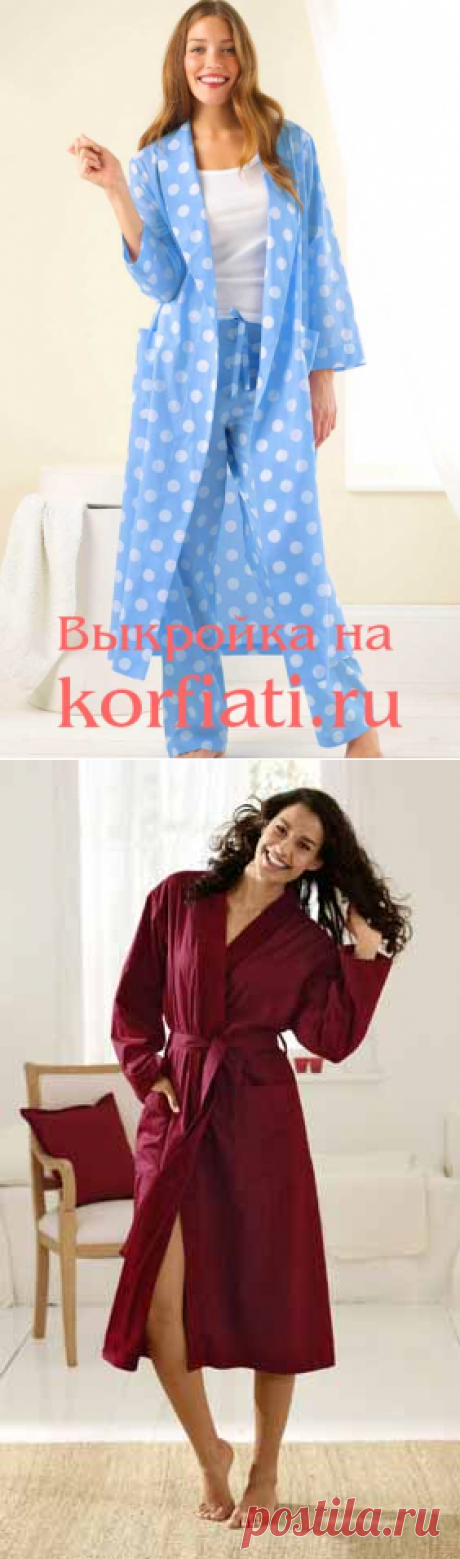 Search on Postila: patterns of dressing gowns