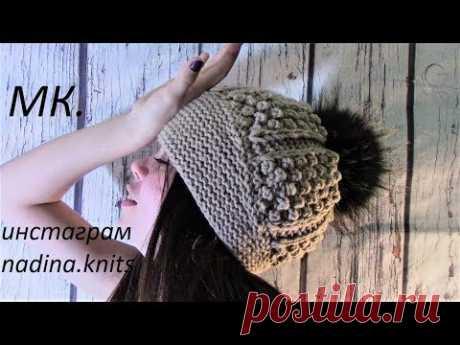 """Шапка - берет""""Каракуль"""" с укороченными рядами#шапкаберетспицами#шапкаспицами"""